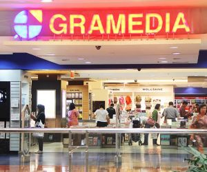 Lowongan Kerja Pekanbaru (Gramedia Mall Mp) April 2017